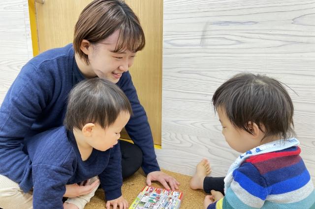 1〜2歳児の少人数保育